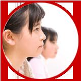 英検突破コース (2級・準2級・3級・4級・5級)