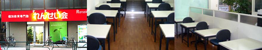 井の頭通り教室